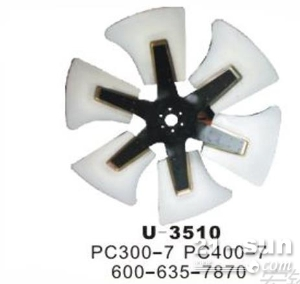 住友SH200挖掘机发动机风扇叶