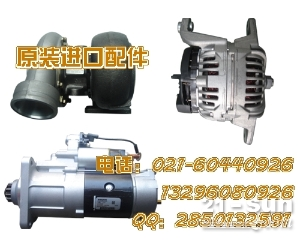 华山摊铺机涡轮增压器