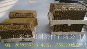 专业生产平地机刀片全国最耐磨5D9558