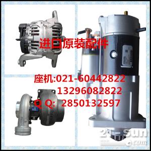 日立ZX35U-2涡轮增压器 发电机 起动机 启动马达
