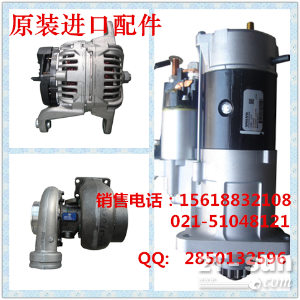 原装进口装载机涡轮增压器-起动机 启动马达 -发电机