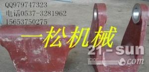 河北一松原厂小松挖掘机配件PC200-7大臂前叉 吸油管