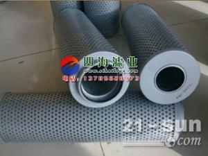 黎明液压油滤芯FAX-250×10