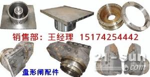锦州ZJK-3.5m/-20A提升机闸头 闸板 筒体 油缸 活塞