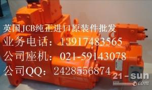 JCB挖掘机电器件-传感器-调节器-熄火开关