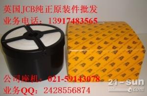 JCB4CX挖掘机配件 JCB8052挖掘机配件