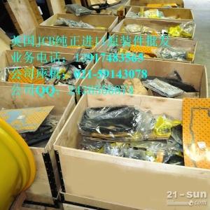 JCB发动机大修包,JCB发动机修理包,JCB发动机连杆
