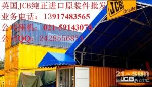JCB挖掘机配件(JS130-JS220-JS290-JS3...