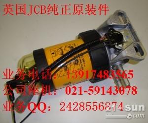 JCB发动机配件-JCB发动机原装件-JCB挖机发动机进口件