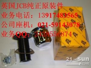 五十铃4JJ1X发动机配件 四配套 缸套组件 活塞组件 大小瓦