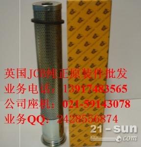 JCBJS8052挖机发动机曲轴-JCBJS8056挖机发动机曲轴