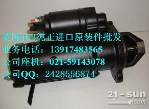 JCBJS290挖掘机配件 分配阀-备用阀总成-液压多路阀
