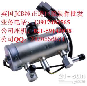JCBJS130挖掘机底盘件-链轨-支重轮-引导轮-驱动轮-拖链轮-链板