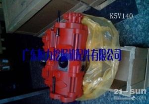 川崎K5V140液压泵总成 挖掘机液压泵总成 挖掘机配件