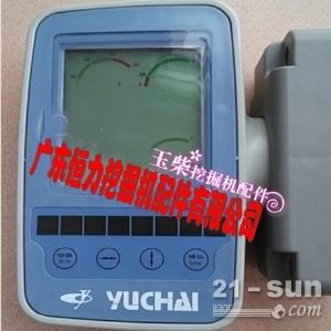 玉柴35-8挖掘机显示器