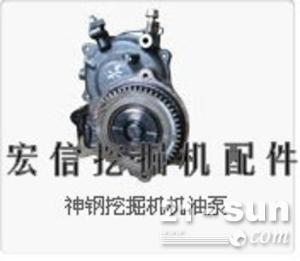 神钢挖掘机机油泵
