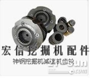 神钢挖掘机减速机齿轮