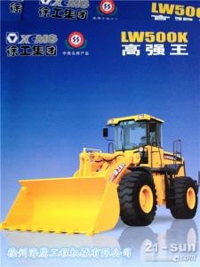 徐工装载机 徐工装载机LW500K
