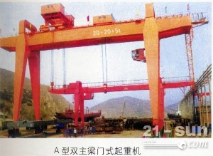 买起重机首选JQJ180-32铁路架桥机,MH80/5双梁门式起重机