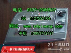 小松纯正配件销售-60显示器