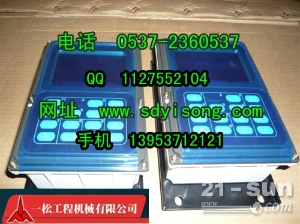 小松纯正配件销售-200-7显示器60
