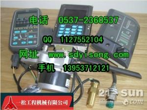 小松纯正配件销售-显示器33