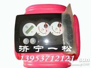 小松纯正配件销售-小松PC50、55MR-2显示器