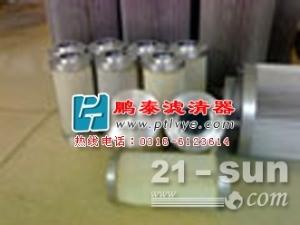 300147中联泵车泵架滤芯、液压油滤芯