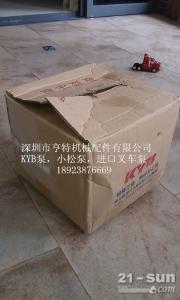 纯正日产KYB泵KFP2333-07CK