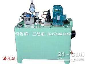 锦州2.5米绞车液压站比例阀 溢流阀 电磁阀 蓄能器 油泵