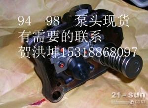 洋马4TNV88  94  98 98T  柴油泵泵头