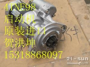 洋马4TNV88  94  98 98T  发动机启动马达
