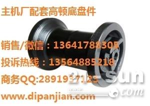 玉柴YC55/YC60支重轮 承重轮 支承轮