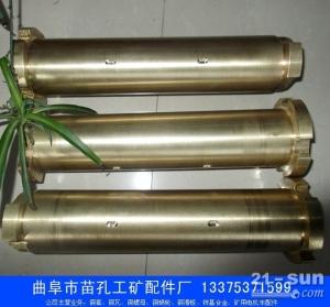 HAl77-2航海黄铜套生产