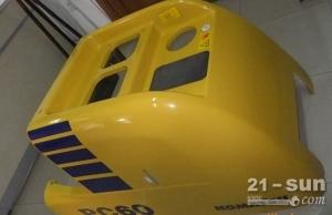 小松PC70-8挖掘机燃油箱护罩