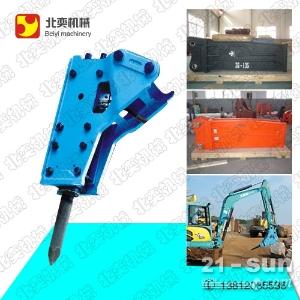 厂家直供液压135mm液压破碎锤  13812035536