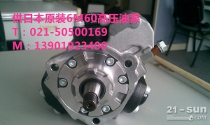 ME304302柴油泵