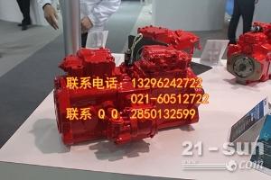 斗山370-7挖掘机液压泵配件,提升器,轴承