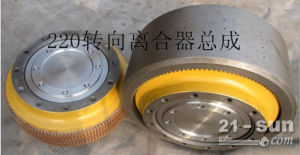 工程机械配件,生产山推220转向离合器