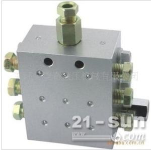 中联分配器、中联重工润滑系统、分配器、递进式分配器