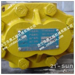 工作泵   07446-66103