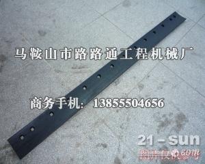 厦工XG31651平地机刀板、刀片、刀角