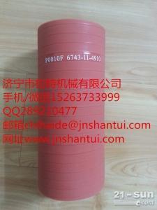 供应挖掘机原厂软管6743-11-4910