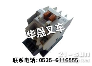 韩国斗山产业车辆中国配件中心