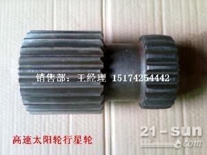 JK-2米绞车XL-710行星齿轮减速器 高速低速 太阳轮 行星轮 齿轮