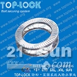 top-lock防松自锁垫片