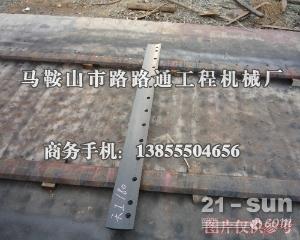 沃尔沃G710平地机刀板、平地机刀片