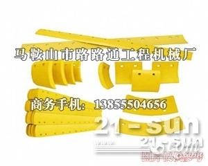 成工MG1320平地机刀板,平地机刀片