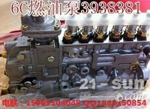 徐工压路机XS262配用康明斯6C8.3燃油泵3938381【现货】康明斯授权经销商