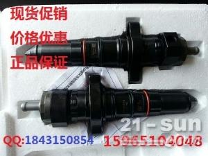 CCEC【K19喷油器3095773】厂家电联1596510...